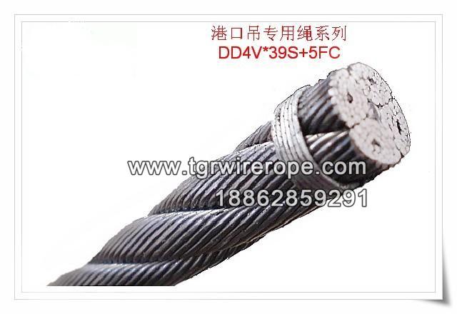 高端特种钢绳01