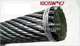 高端特种钢绳10