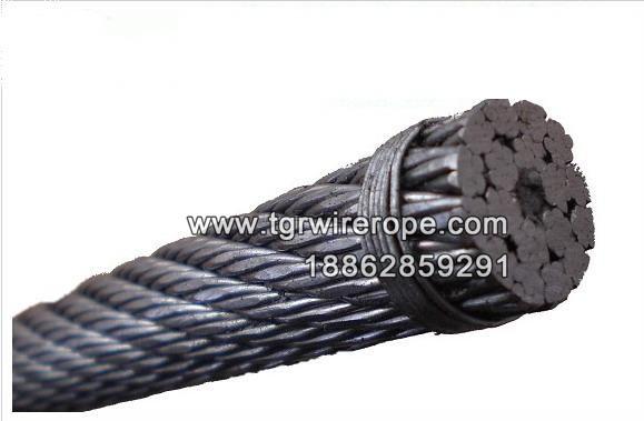 高端特种钢绳13